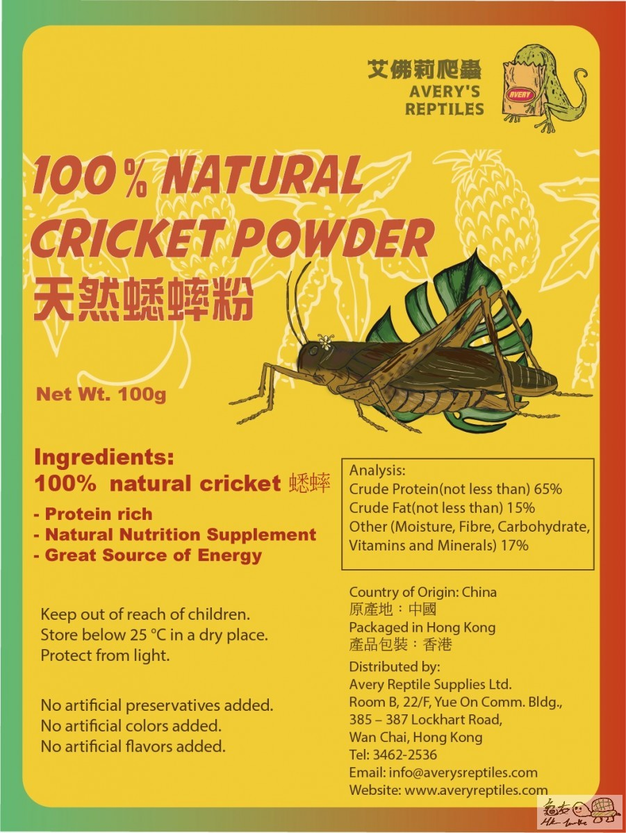 蟋蟀粉Cricket Powder